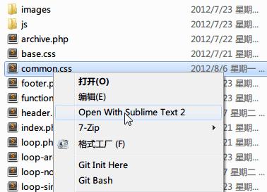 Sublime Text2 右键菜单